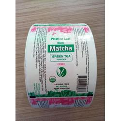 耐高温不干胶标签|不干胶标签|燊飞凡印刷厂商(查看)图片