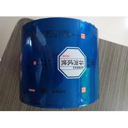 豐順不干膠標簽-電器不干膠標簽生產商-燊飛凡印刷(優質商家)圖片