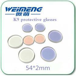 西安华兴|陕西聚焦镜|陕西聚焦镜供应价格