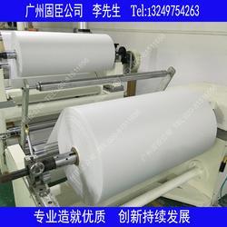 廠家優勢供應絕緣紙、低頻變壓器 專用絕緣紙、電機 專用絕緣紙圖片