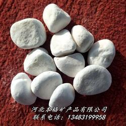 天然鹅卵石厂家供应 鹅卵石 雨花石 天然沙石 小石头 生态瓶造景 微景观摆件图片