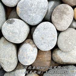 厂家工程建筑天然鹅卵石 河卵石 变压器鹅卵石3-5厘米图片