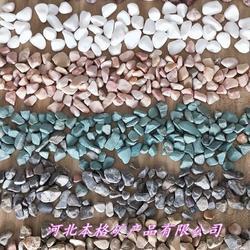 本格厂家供应 天然五彩石子 各种天然机制鹅卵石 五彩水洗石 胶粘石石子图片