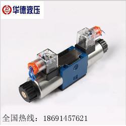 原装正品华德液压电磁换向阀 4WE6H6X/EW230N9K4图片