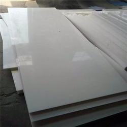 中硕橡塑(图)、高分子聚乙烯板材性能、高分子聚乙烯板材图片