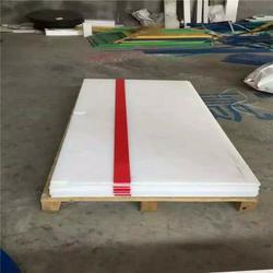 高分子聚乙烯板材的规格、中硕橡塑、高分子聚乙烯板材图片