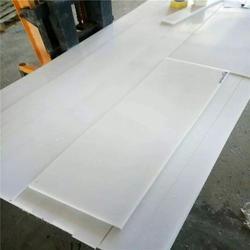 花池用聚乙烯板价钱-聚乙烯板-中硕橡塑(查看)图片