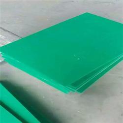 自粘聚乙烯板-平阴聚乙烯板-中硕橡塑图片