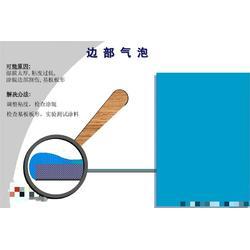 天津100微米超厚涂层硅改性彩涂板 防伪标识是什么样的图片