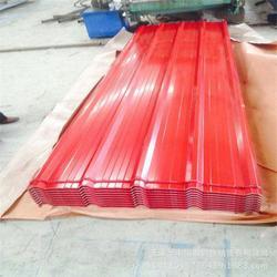 马钢橘红屋面彩钢板 静候知音图片