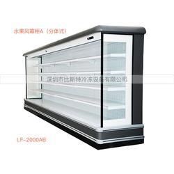 湖南果蔬風幕柜-比斯特冷凍柜品質保障-冷藏果蔬風幕柜廠家圖片
