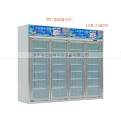 比斯特厂家直供定制 冰箱饮料展示柜-深圳饮料展示柜