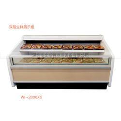 深圳超市冷冻柜-比斯特冷冻设备定制-超市三门冷冻柜图片