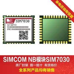 sim7030 sim7060NB-iot物联网模组simcom代理图片