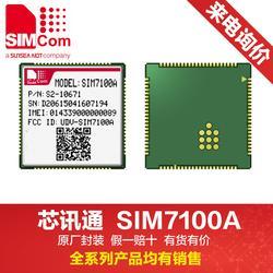 sim7100A图片
