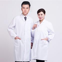 医药行业专用白大褂批量定做加工