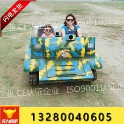 景区营地设施 游乐坦克车供应图片