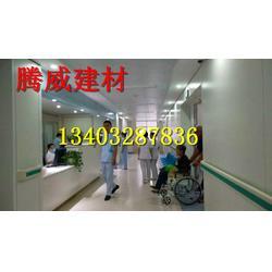 医院楼梯扶手A医院走廊扶手A医用防撞扶手厂家图片