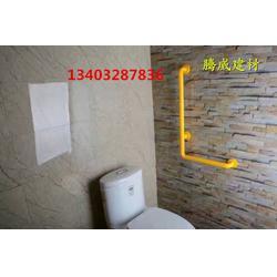 卫生间坐便器扶手A卫浴抗菌扶手A卫生间马桶安全扶手厂家图片