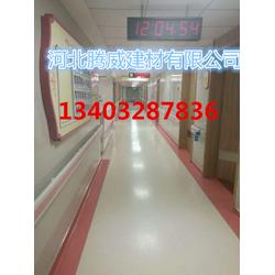 医院靠墙防撞扶手A医用140防滑扶手A医院走廊防撞扶手厂家图片