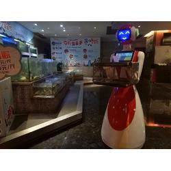 金亮德机器人公司餐厅语音对话无轨道送餐机器人图片