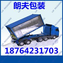 朗夫供应化肥类专用集装箱内衬袋、海包袋、货柜袋、干包装、集装袋,适用传送带装货图片