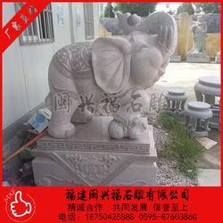 石雕大象一对招财纳福镇宅辟邪摆件价格