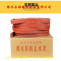 止水条 制品型止水条 止水条生产厂家图片