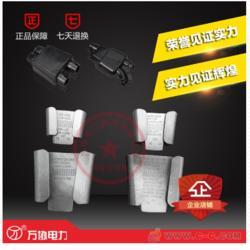 安普线夹楔型并沟线夹JXL.JXD系列专利产品厂家直销图片