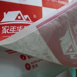 装修地板地面保护膜生产商 地面pvc保护膜厂家直销图片