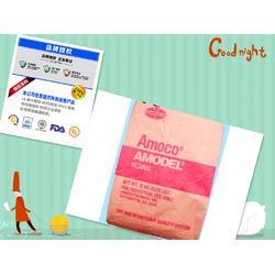 现货供应PPA美国阿莫科AE-8930聚二甲苯酰胺 耐热性,高 耐乙二醇性 无腐蚀性耐化学耐酸碱尼龙料图片
