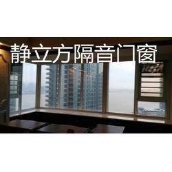 静立方隔音窗承诺用户至上图片