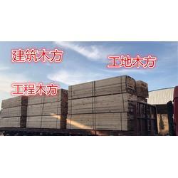 建筑木方常用规格图片