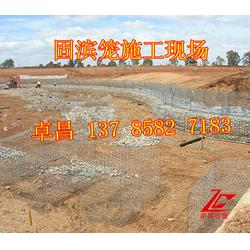 抢险治河工程格宾网  控导河势格宾石笼、护滩保堤格宾网垫  石笼网图片