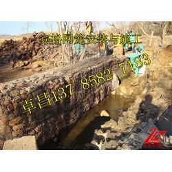 河堤加固雷诺护垫护脚 护坡环保格宾网笼 堤脚加固格宾护垫图片