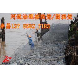 堤防进行加固护砌格宾网  局部河岸被冲蚀淘刷格宾护垫、雷诺护垫图片