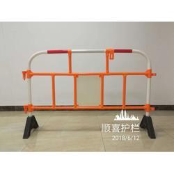 道路维修施工围栏胶马图片