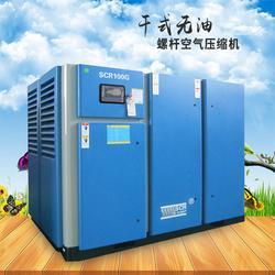 静音空压机无油移动式空压机3x750W小型静音无油气泵图片