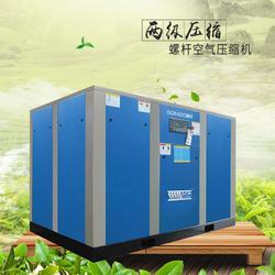 斯可络90KW/125HP两级压缩空气压缩机 整机1级能效螺杆机图片