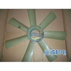 大宇P222LE发电机风扇叶图片