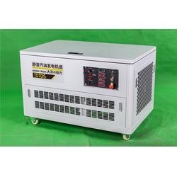 TOTO15,15千瓦靜音汽油發電機圖片