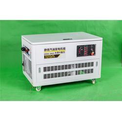 25千瓦汽油發電機,TOTO25圖片