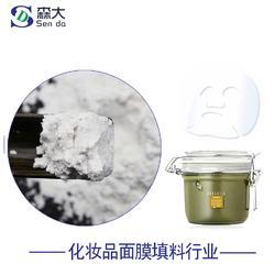 面膜硅藻土 森大厂家直销化妆品面膜硅藻土 ?#38049;?小时到货图片