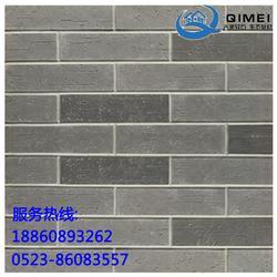 软瓷新型墙体材料 柔性石材 防火保温外墙材料图片