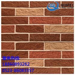 贵 阳窑变软瓷厂家直销外墙饰面砖柔性面砖图片