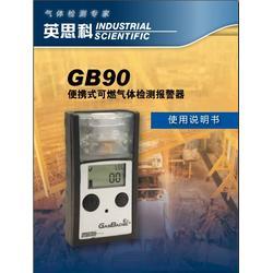 GB90可燃性气体检测仪图片