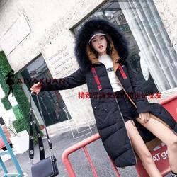 找高品质羽绒服大衣到艾薇萱精致品牌女装折扣一手货源图片