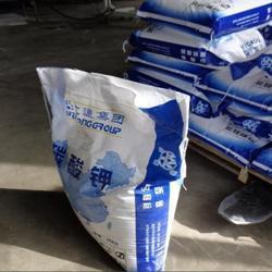 工业级碳酸钾轻质重质碳酸钾可试样图片