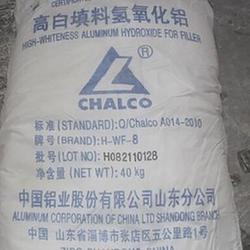 氢氧化铝干湿粉国产量购优质氢氧化铝图片