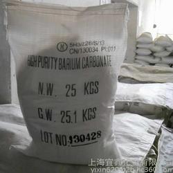 宜鑫化工工业碳酸钡优质厂家直销碳酸钡图片